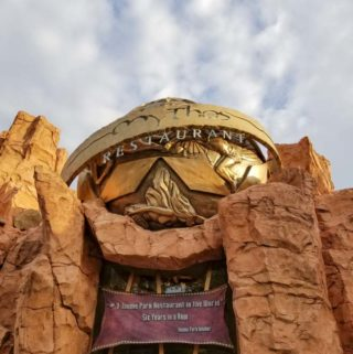 Mythos restaurant exterior at Islands of Adventure